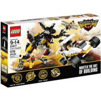 LEGO Master Builder Academy дизайнер действий Action Designer MBA Kit 20217