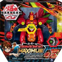 Bakugan Battle Planet Бакуган Драгоноид Максимус 6051243 Dragonoid Maximus Transforming